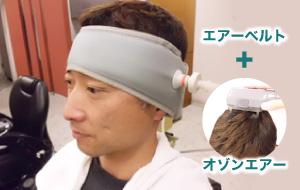 頭皮リラクゼーションイメージ